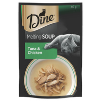 Dine Melting Soup Cat Food Tuna & Chicken 40g x 12  image