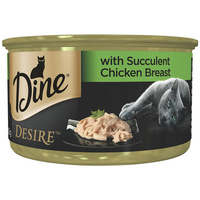 Dine Desire Suculent Chicken Breast Cat Food 85g x 6 image
