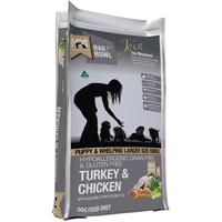 MFM Puppy & Larger Size Kibble Grain Free Turkey & Chicken Dog Food - 3 Sizes image
